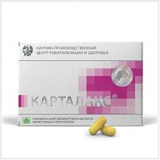<b>Notice</b>: Undefined variable: image in <b>/home/peptide/peptide.com.ua/www/system/storage/modification/catalog/view/theme/fastor/template/product/product.tpl</b> on line <b>120</b>Карталакс N60